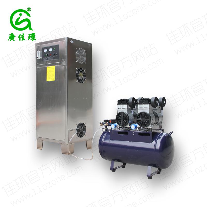 <b>水处理臭氧发生器</b>