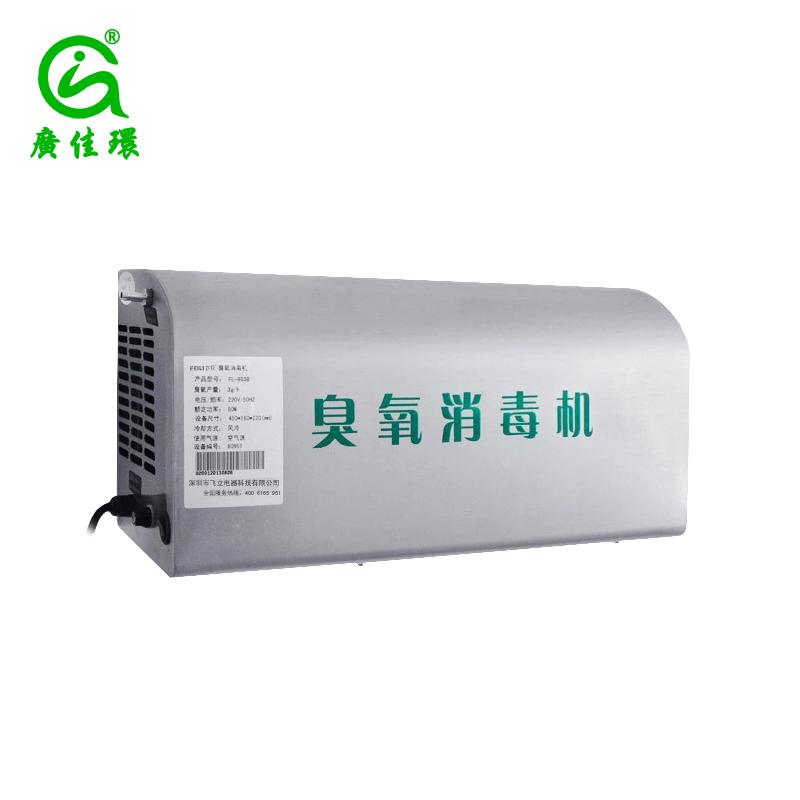 <b>壁挂式臭氧发生器</b>