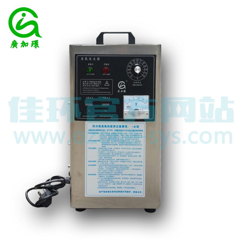 <b>HY系列家用空气型HY-002-2A广佳环风冷型臭氧发生器臭氧消毒机</b>
